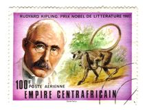 Central african stamp Royalty Free Stock Photos