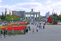 Central alley in the All-Russia Exhibition Centre (VVC) Royalty Free Stock Image