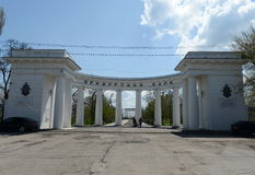 The central arch of the Primorsky Park Tsimlyansk. TSIMLYANSK, RUSSIA - APRIL 26, 2017:The central arch of the Primorsky Park Tsimlyansk Royalty Free Stock Images