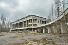 Central area of Pripyat Royalty Free Stock Images