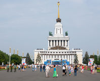 Central avenue of VDNKh Stock Images
