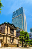 The central bank of Japan headquarters in Tokyo Royalty Free Stock Photography