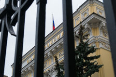 The Central Bank of Russia. Is behind bars Royalty Free Stock Photography