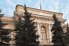 Central Bank of Russia building Royalty Free Stock Photo