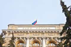 Central Bank of Russia building in Moscow Stock Photos