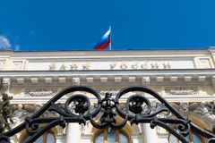 The Central Bank of Russia. Through a fence Stock Image