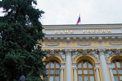 The Central Bank of Russia. Flag Royalty Free Stock Images