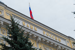 The Central Bank of Russia. Flag Royalty Free Stock Photography