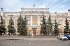 Central Bank of Russia Royalty Free Stock Photography