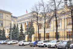 Central Bank of Russia Stock Photos