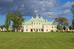 The central building of the Big Menshikovsky Palace september day Stock Image