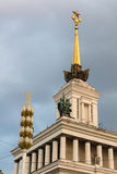 The central building of VDNH in Moscow Stock Photo