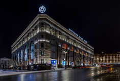 Central Children`s store in Moscow. Stock Image