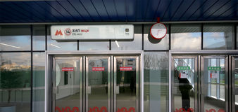 Central cirkel för Moskva - liten cirkel, MCC eller MK MZD, Ryssland ZIL-järnvägsstation Royaltyfria Bilder