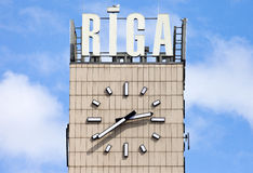 Central Clock in Riga Stock Photos