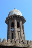 Central clocktower Hyderabad Stock Photography