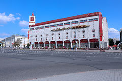 Central Department Store building in Minsk Royalty Free Stock Photo