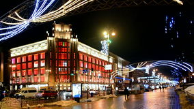 Central Department Store TSUM with holiday illumination in Kiev, Ukraine, stock video