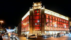 Central Department Store TSUM with holiday illumination in Kiev, Ukraine, stock footage