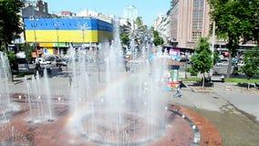 Central Department Store TSUM in Kiev, Ukraine, stock footage
