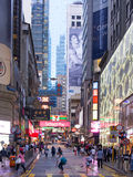 Central District HONG KONG Stock Photography