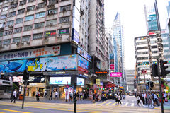 Central District: Traffic and city life in Asian international business and financial center, Hongkong Stock Photo