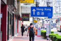 Central District: Traffic and city life in Asian international business and financial center, Hongkong Royalty Free Stock Photo