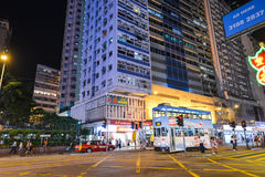 Central District: Traffic and city life in Asian international business and financial center, Hongkong Stock Photos