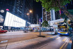 Central District: Traffic and city life in Asian international business and financial center, Hongkong Stock Image