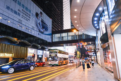 Central District: Traffic and city life in Asian international business and financial center, Hongkong Stock Photography