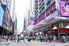 Central District: Traffic and city life in Asian international business and financial center, Hongkong Royalty Free Stock Image