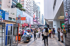 Central District: Traffic and city life in Asian international business and financial center, Hongkong Royalty Free Stock Photography