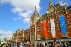 Central drevstation - Amsterdam - Nederländerna Arkivbilder