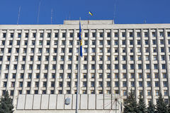 The Central Election Commission building stock photo
