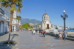 Central embankment in Yalta Royalty Free Stock Image