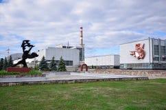 Central energética nuclear de Chernobyl Imagens de Stock