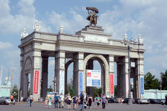 The central entrance to the Exhibition of Achievements of National Economy Royalty Free Stock Photos