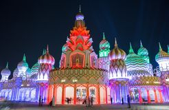 Central entrance to the park entertainment center Global Village. DUBAI, UAE - DECEMBER 4, 2017: Central entrance to the park entertainment center Global Village Royalty Free Stock Photography