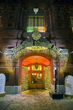 Central entrance to the State Historic Museum in Moscow Stock Photography