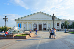 Central Exhibition Hall Manege from Manezhnaya Square, Moscow, R Stock Image