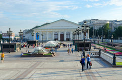 Central Exhibition Hall Manege, Manezhnaya Square, Moscow, Russi Royalty Free Stock Images