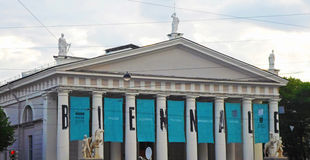 Central exhibition hall Manege Stock Photo