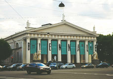Central exhibition hall Manege Stock Images