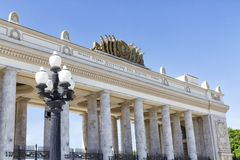 The central gate to the Gorky Park Royalty Free Stock Photos