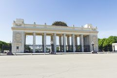 The central gate to the Gorky Park Royalty Free Stock Image