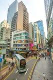 Central Hong Kong Royalty Free Stock Photo
