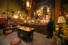 Central, Hong Kong - 12 de enero de 2018: El interior del hombre M Imagen de archivo