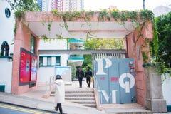 Central Hong Kong - Januari 10,2018: PMQ-byggnaden i centra arkivfoton