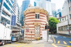 Central Hong Kong - September 22, 2016: Byggnaden är formerl Arkivbilder
