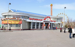 The central house of food in the foot boulevard in Tyumen. Stock Photos